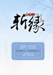 宫廷宫斗TXT下载