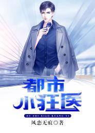 武侠小说TXT下载