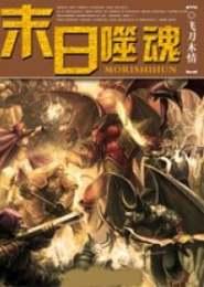 奇幻小說TXT下載