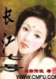 长江七号电子书下载