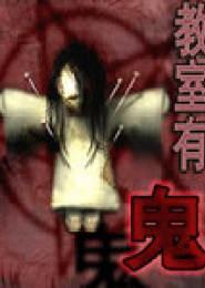 灵幻志电子书下载