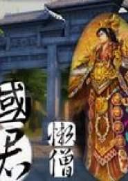 国君小说下载