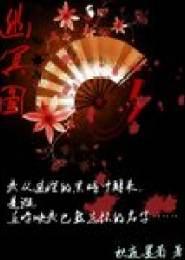 幽冥图小说下载