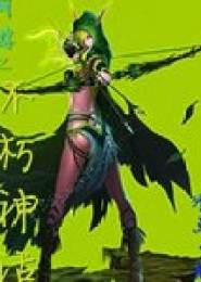 网游之不朽神话小说下载