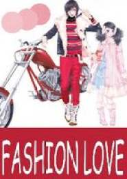Fashionlove电子书下载