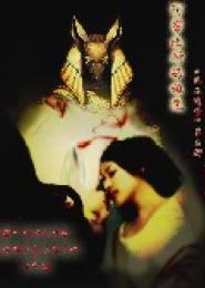 埃及迷情电子书下载