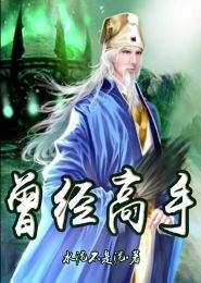 网游小说TXT下载