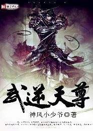 玄幻小說TXT下載