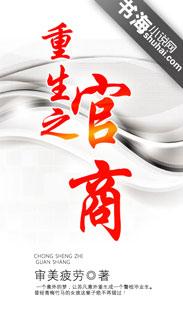 权欲之路txt_权路迷局全集txt下载,完结电子书免费下载,全本,全文完整版,完本 ...