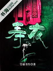 惊悚小说TXT下载
