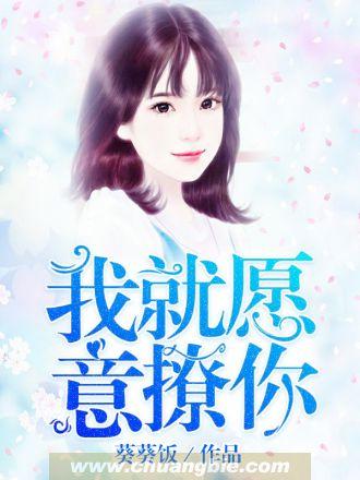 2019新书小说排行榜_2019小说新书预热榜 言情小说排行榜