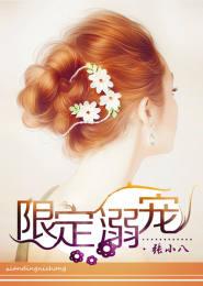 穿越之恋床皇后txt_TXT电子书免费下载-全本TXT小说免费下载,全集,完整版-爱奇电子书
