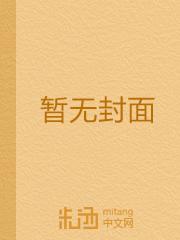 女总裁的贴身保镖小说下载