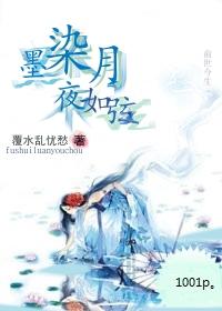 玄幻小说TXT下载